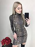 Женское ангоровое платье-гольф короткое, змеиный принт питона. Коричневое. 40,42,44,46, фото 2