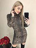 Женское ангоровое платье-гольф короткое, змеиный принт питона. Коричневое. 40,42,44,46, фото 3