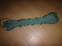 Шнур полипропиленовый бытовой 5мм - 15 метров