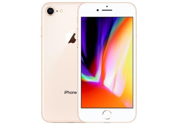 Смартфон Apple IPhone 8 64GB Gold Stock A-