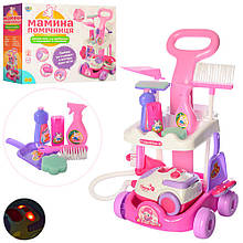 Детский игровой набор для уборки с тележкой A5951 розовая