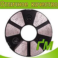 Алмазні фрези Baumesser Beton Pro GS-S 95/МШМ-6 №0, фото 1