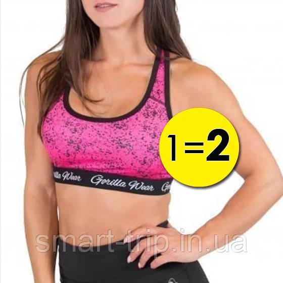 Спортивный топ Gorilla Wear Hanna Bra S розовый 1=2 W 9151496001