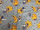 Постельный комплект в кроватку + держатель для балдахина ( 9предметов)   Мишки на луне, фото 5