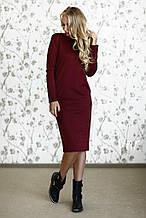 Женское трикотажное полу-приталенное платье классика ниже колена с длинным рукавом. Бордовое. 40, 42, 44, 46