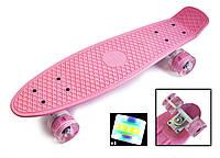 Детский пенни борд 22 дюйма Penny Board Светящиеся колеса Скейт 55х15 см пластиковый до 80 кг Светло-розовый