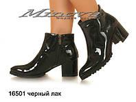 Женские ботинки черный лак на цигейке (размеры 36-41)