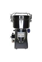 Мини мельница,мукомолка 800 мл для помола кофе