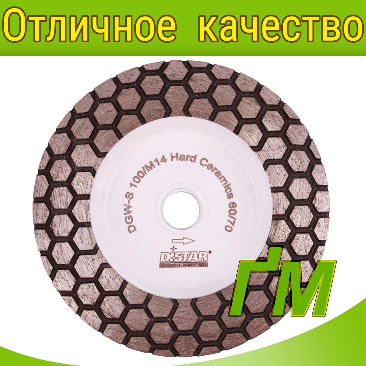 Алмазные фрезы Distar Hard Ceramics 60 DGM-S 100/M14