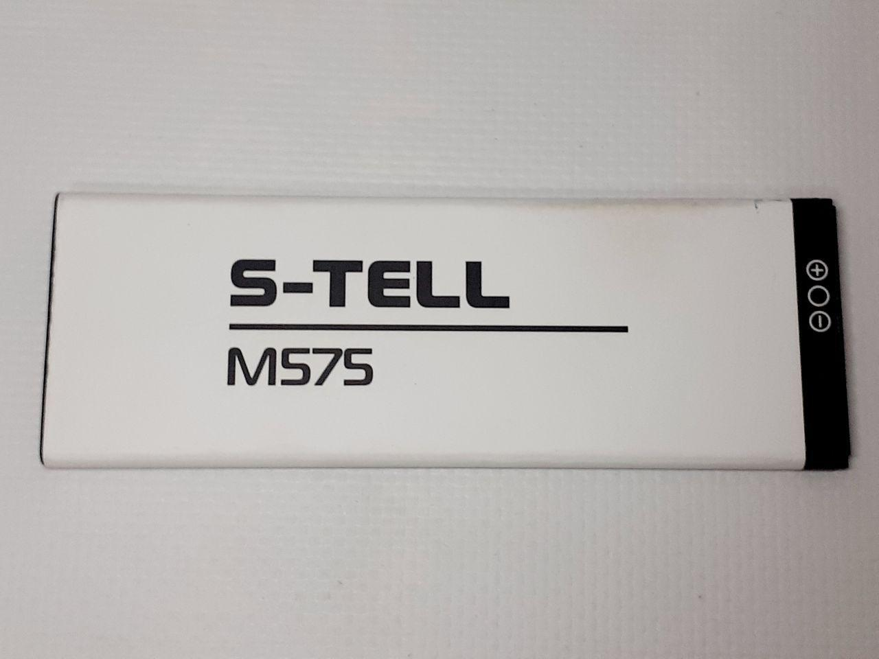 Аккумулятор S-tell M575 (Li-ion 3.8V 2050mAh) оригинал , сервисный