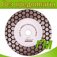Алмазні фрези Distar Hard Ceramics 100 DGM-S 100/M14, фото 1
