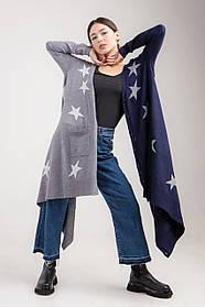 """Кардиган в принт """"Звездочка"""" на пуговках с карманами в черном, синем и сером цветах в размерах S/M, L/XL"""