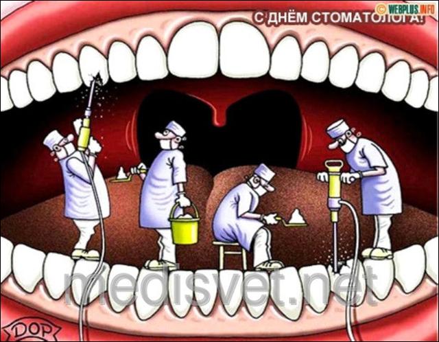 Кабінет лікаря-стоматолога