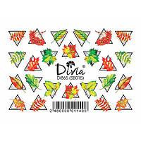 Divia Наклейки Слайдер Di865 №SB015
