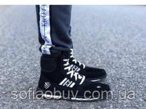 Ботинки мужские K&G
