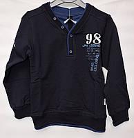 Джемпер для мальчика 6-9 лет BAHAMAX темно-синий