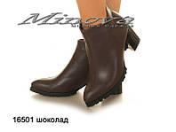Женские кожаные ботинки шоколад на цигейке (размеры 36-41)
