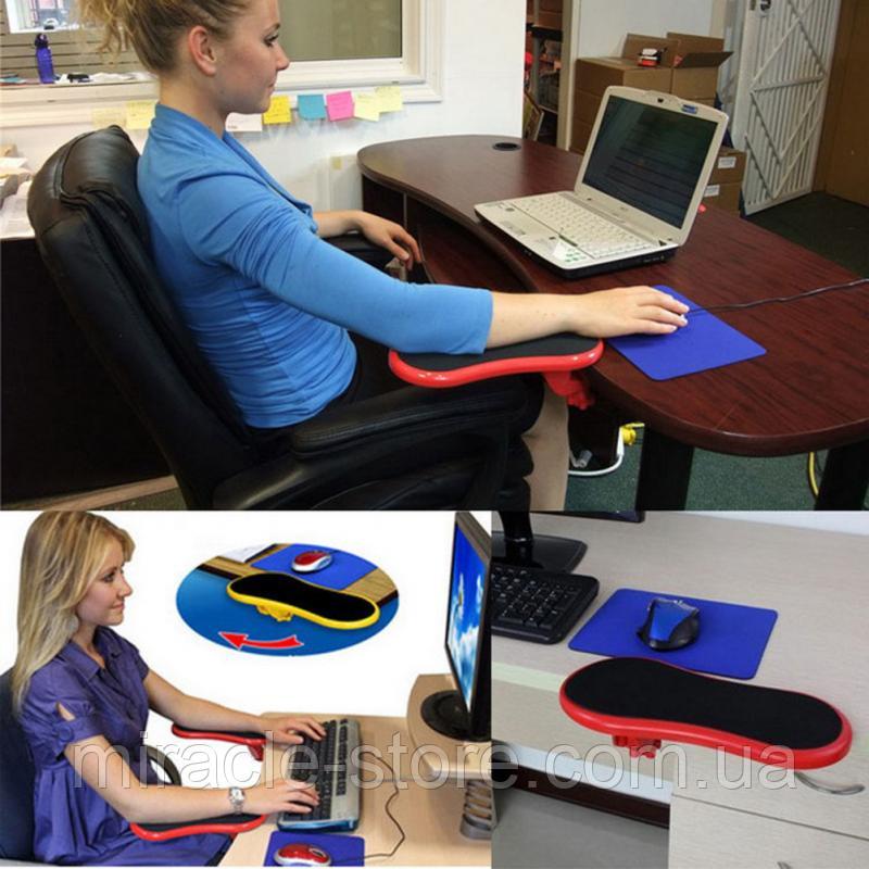 Підставка під лікоть підтримка зап'ястя Computer Arm Support для роботи за комп'ютером