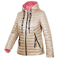Куртка демисезонная женская с капюшоном Fashion Бежевый, 58