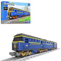 Конструктор AUSINI (АУСИНИ) 25002 поезд