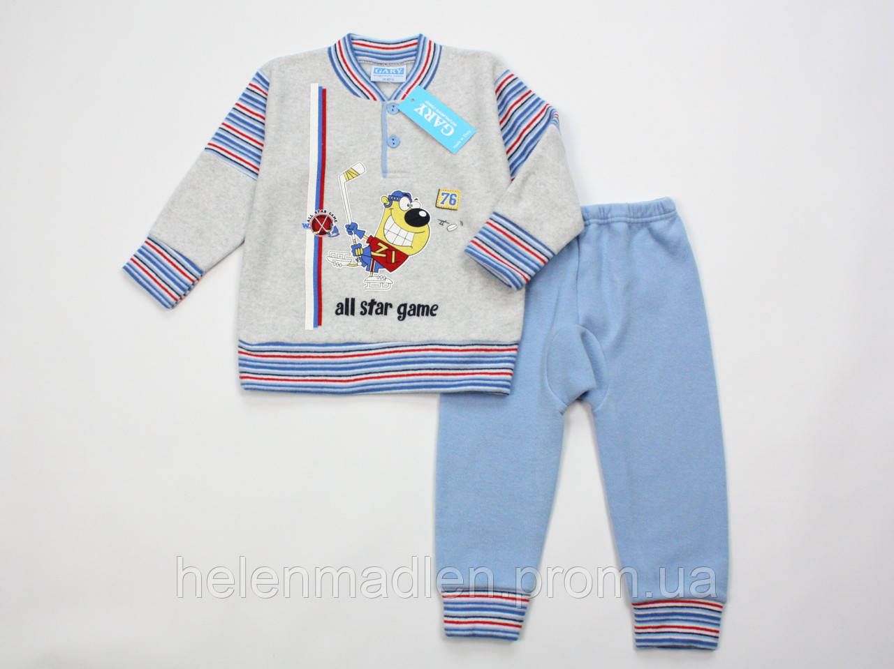 Пижама Gary™ детская теплая серо-голубая Италия