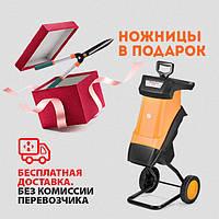Садовый измельчитель (шредер садовый) Енергомаш ШЕ-2400
