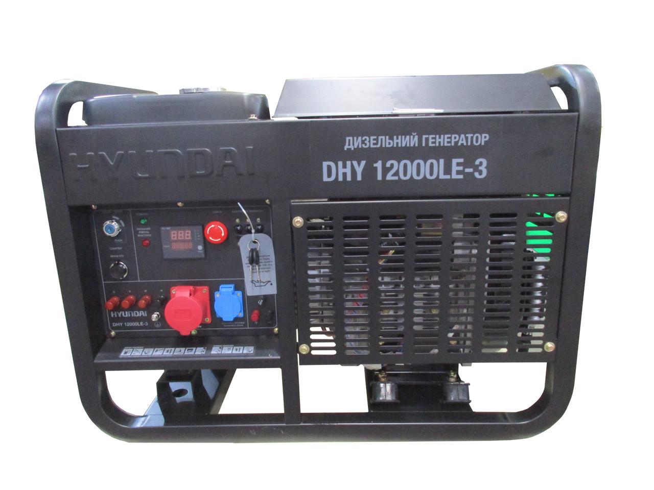 Генератор дизельный Hyundai DHY 12000LE-3
