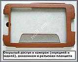 Коричневый оригинальный кожаный чехол-книжка Folio Case для Lenovo IdeaTab A3500 A7-50 A7-40, фото 5