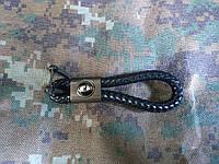 Брелок на ключи Жгут Lada (Лада)