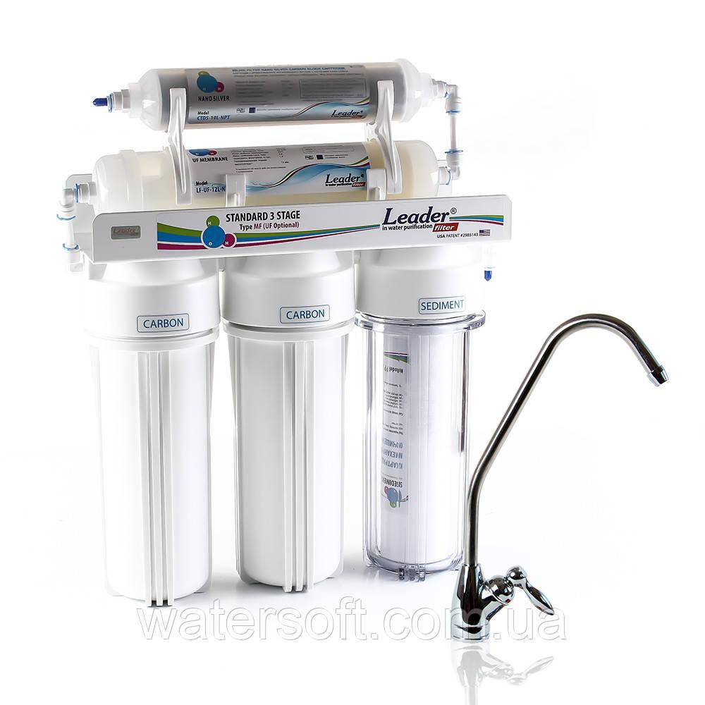 Проточный фильтр Leader UF5 Silver