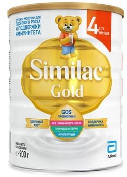 Сухая молочная смесь Similac Gold 4, 900 г
