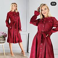 Модное красивое женское платье из вельвета (42-52 р)доставка по Украине