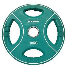 Диск атлетический полиуретановый Stein 10 кг