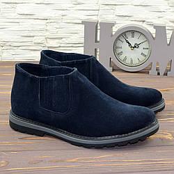 """Замшеві черевики чоловічі від виробника ТМ """"Maestro"""". Колір синій"""