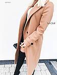 """Жіноче пальто """"Лотта""""  від Стильномодно, фото 5"""