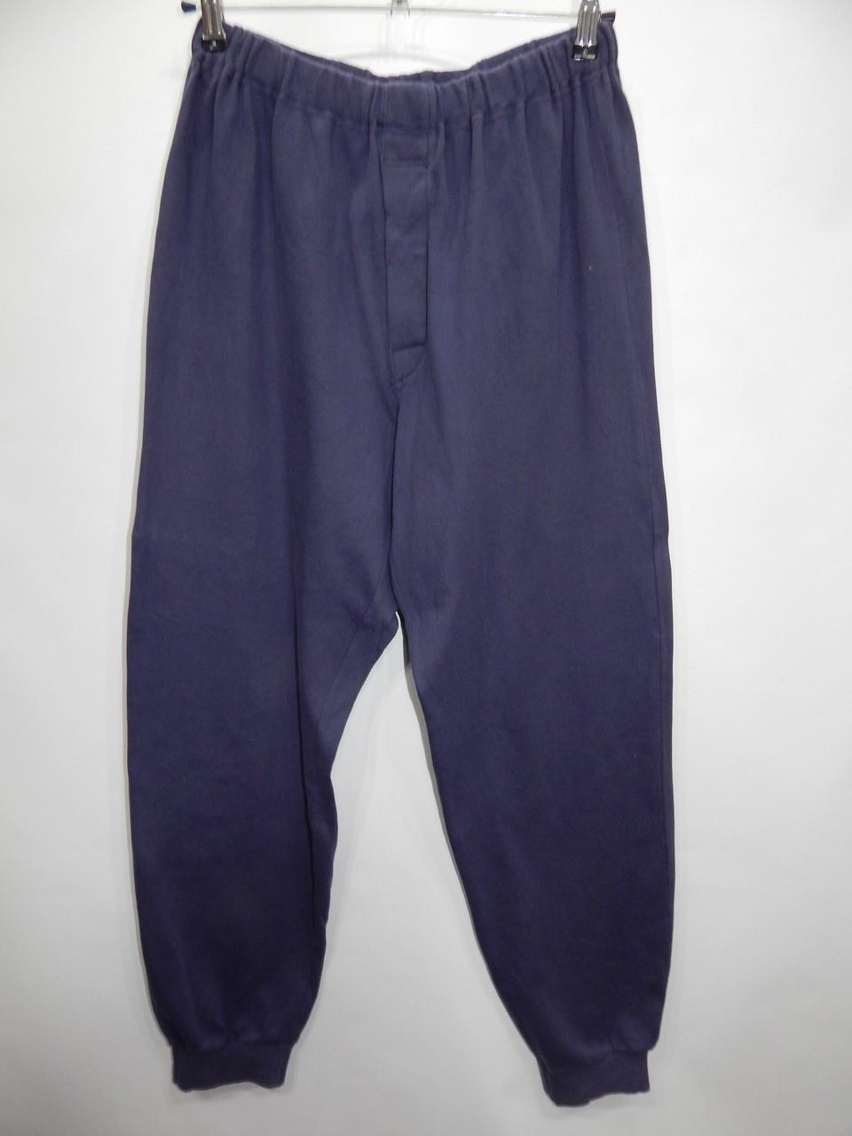 Мужские спортивные демисезонные брюки р.52 013SPMD