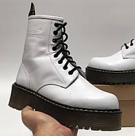 Женские зимние ботинки Dr. Martens Jadon белые без меха термо осень-зима 36-40. Живое фото. Реплика (мартинсы)
