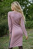 Платье 153R4013 цвет Пудровый, фото 4
