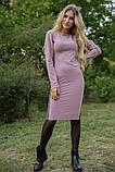 Платье 153R4013 цвет Пудровый, фото 2