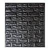 Самоклеющаяся декоративная 3D панель под черный кирпич 700x770x5мм Os-BG19-5