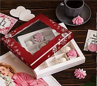 Новогодоняя коробка с перегородками / 10  шт в упаковке