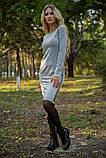 Платье 153R4013 цвет Светло-серый, фото 2