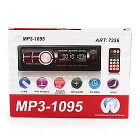 Автомагнітола MP3 1095 BT знімна панель, ISO cable