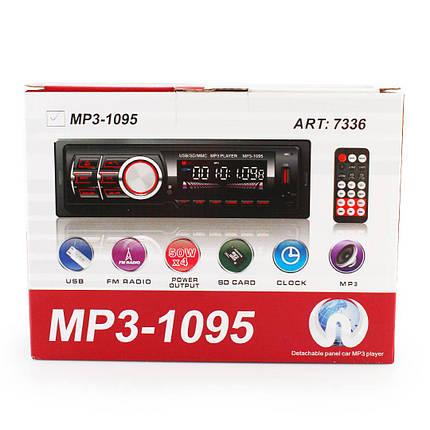 Автомагнітола MP3 1095 BT знімна панель, ISO cable, фото 2