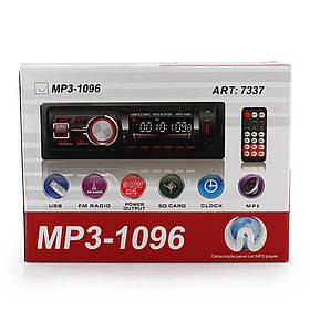 Автомагнітола MP3 1096 BT знімна панель, ISO cable