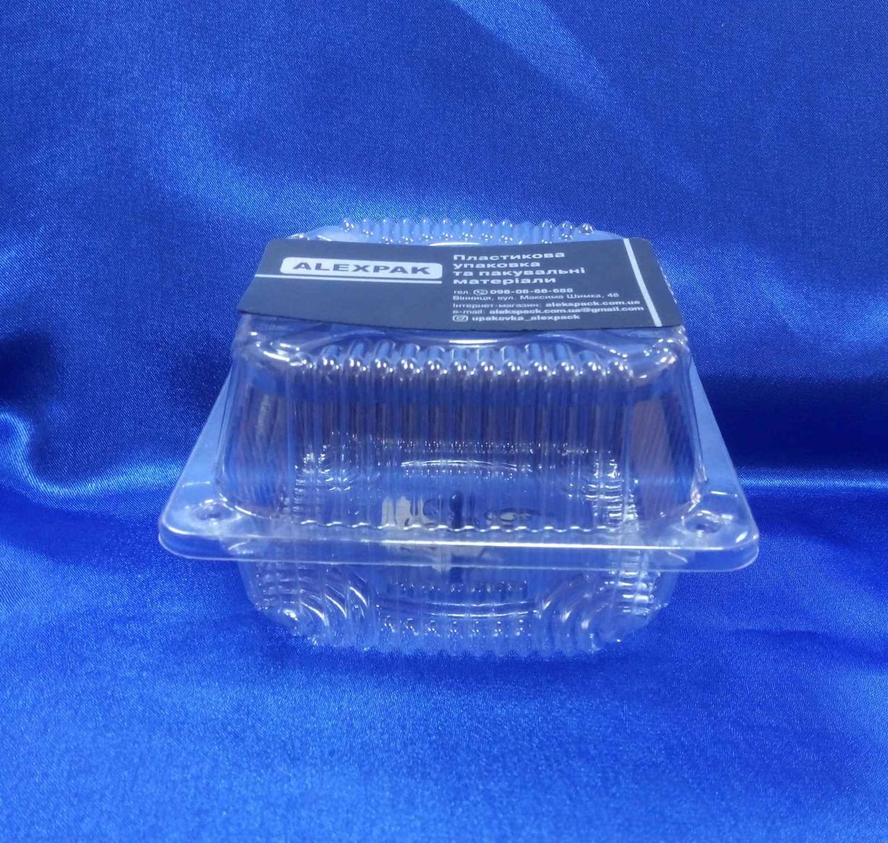 Упаковка для кондитерских изделий 2211 ПЭТ(1000шт)