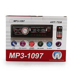 Автомагнітола MP3 1097 BT знімна панель, ISO cable