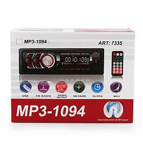 Автомагнітола MP3 1094 BT знімна панель, ISO cable