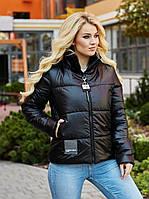 Молодіжна коротка курточка на синтепоні 150, фото 1