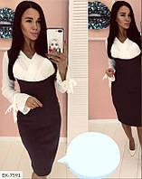 Стильное платье    (размеры 50-56) 0255-84, фото 1